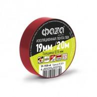 Изолента Фаzа TP-1920 красный