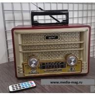 Радиоприемник PX-2000BT (USB\SD\Fm\фонарь\караоке) золото