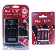 З/у Relato RC-3 (1-4*АА\ААА,МП, LCD) 220V\12V+4*AAA1000mAh