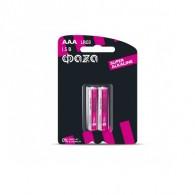 Батарейка Фаzа LR03 Super Alkaline BL 2/20/320