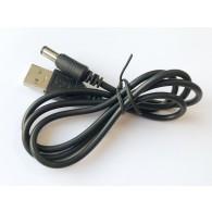 Кабель питания USB - штекер 5,5*2,5 1м