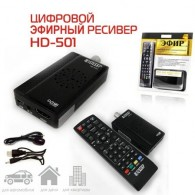 Ресивер цифровой DVB-T2 HD Эфир HD-501