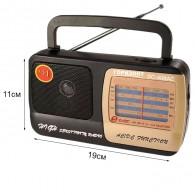 Радиоприемник Горизонт SC-408AC (2*R20/220V)