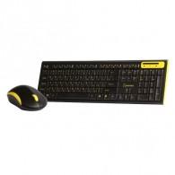 Комплект SmartBuy SBC-23350AG-KY беспроводной черно-желт