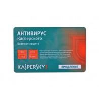 Kaspersky Anti-Virus Russian Edition. 2 ПК, продление (карточка)