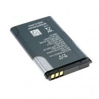 Аккумулятор для Nok 1100 BL-5C Glossar