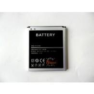 Аккумулятор для Samsung i9500 Galaxy S4 Glossar