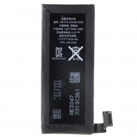 Аккумулятор для Apple iPhone4 (1420mAh)