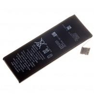 Аккумулятор для Apple iPhone 5S (1560mAh)
