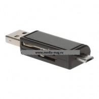 Картридер Eltronic microSD 3329