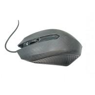 Мышь игровая SkyTech G-001 USB