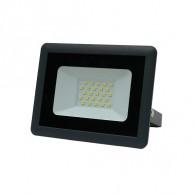 Прожектор светодиодный ФАZА СДО-10 30W 6500K IP65 серый