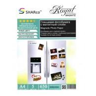 Бумага Sharco глянцевая A4, с магнитным слоем (650гр, 5л)