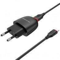 СЗУ Borofone + кабель Lightning (2.4A) (BA49A)