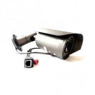 Видеокамера IP -iPVR-7542-2.0-POE