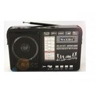 Радиоприемник XB-401 (Fm/USB/SD/microSD/фонарь/часы/акб/2*R20) черный Waxiba