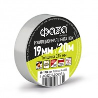 Изолента Фаzа TP-1920 серый