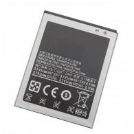 Аккумулятор для Samsung i9100 Galaxy S2 Original