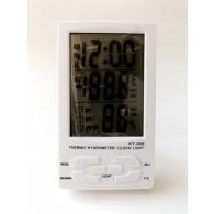 Часы электронные (дата, будильник, термометр, влажность) (908561)