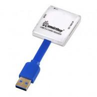 Картридер SmartBuy SBR 700 USB 3.0 (SDHC\microSDHC\MMC\MS)