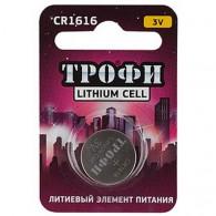 Батарейка Трофи CR1616 BL1\10