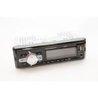 Автомагнитола 1 дин 6085BT (SD, USB, Bluetooth)
