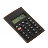 Калькулятор карманный 8-разр. HL-4 (589596)