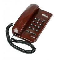 Телефон проводной Ritmix RT-320 коричневый