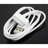 Кабель USB- iPhone4 Elrtonic 1,5м белый (без упаковки)