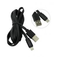 Кабель USB- iPhone5 SmartBuy 2м 2А плоский резин (iK-520r-2)