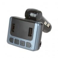 MP3 FM модулятор автомоб. FM05