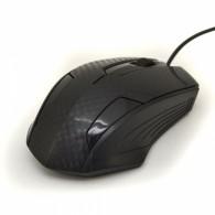 Мышь игровая Q57 USB