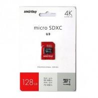 Карта памяти microSDHC SmartBuy 128Gb Class 10 PRO U3 с адапт. (SDXC)