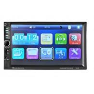 "Автомагнитола 2 дин 7"" (AVI,MP3, bluetooth, microSD) 7021"
