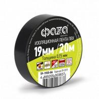 Изолента Фаzа TP-1920 черный