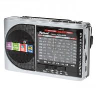 Радиоприемник RX-6688ch (USB+microSD,фонарь) серебро