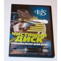 Чистящий DVD-диск VS (влажный) \60