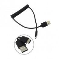 Кабель USB- Type-C SmartBuy 1м (iK-3112sp) Spiral