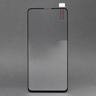 Защитное стекло 2,5D для Samsung SM-A970 Galaxy S10e чер(96180)