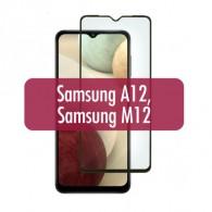 Защитное стекло 3D для Samsung SM-A125 Galaxy A12 чер (126738)