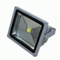 Прожектор светодиодный Jazzway PFL -20W 6500K