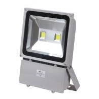 Прожектор светодиодный Jazzway PFL -50w *2 6500K New