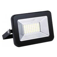 Прожектор светодиодный Jazzway PFL -C - 20W 6500K IP65