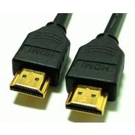Кабель HDМI 5м SmartBuy (2 фильтра)
