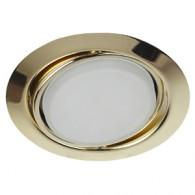 Светильник Эра KL35A GD для GX53 золото поворотный