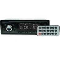 Автомагнитола 1 дин 6246 (SD, USB)