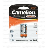 Аккумулятор Camelion R03 1100 Ni-Mh BL 2