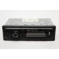 Автомагнитола 1 дин 6257 (SD, USB)