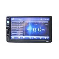 "Автомагнитола 2 дин 7"" (AVI,MP3, bluetooth, microSD) 7020"