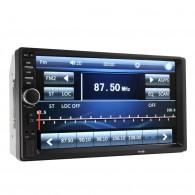 "Автомагнитола 2 дин 7"" (AVI,MP3, bluetooth, microSD) 7018B (пос.место 6,5см)"